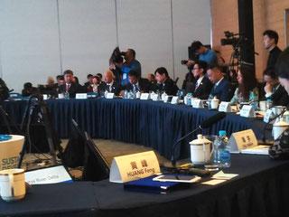 #第 7回中国  (上海 )国際技術輸出入交易会出展 2019年度-新着情報