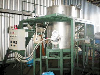 製品情報 BP-200N油化