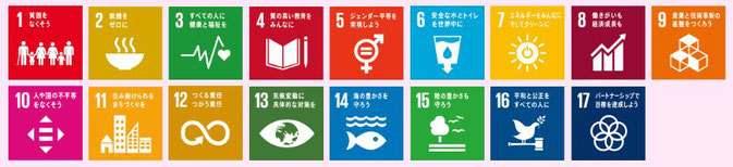 #SDGs 2019年度-新着情報