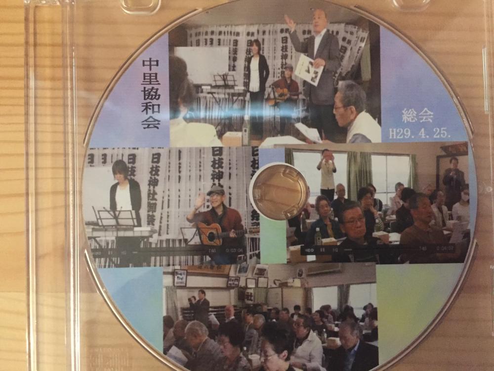 駒込の中里共和会で演奏  皆さんお元気〜(^_^*) 協和会の電気屋さんがDVDにしてくださいました。