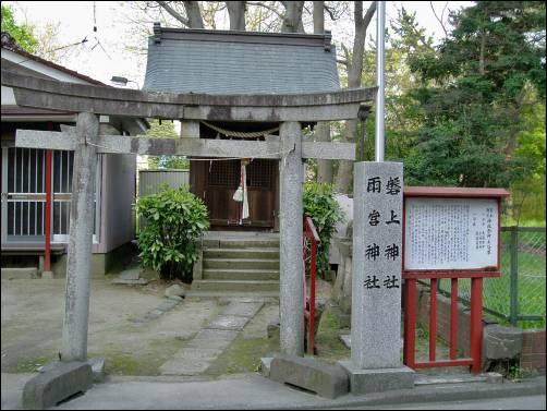 磐上神社・雨宮神社