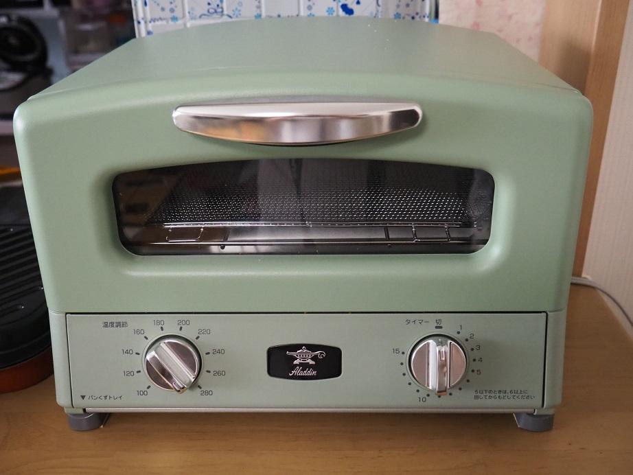 アラジン トースター(4枚焼き)