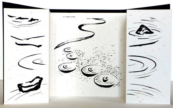 dessins à l'encre de chine - jardin intérieur