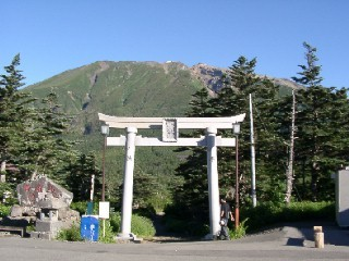 木曽御岳山