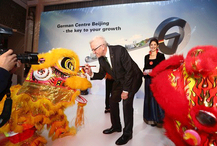 Executive Search China: Expansion German Centre Beijing, China