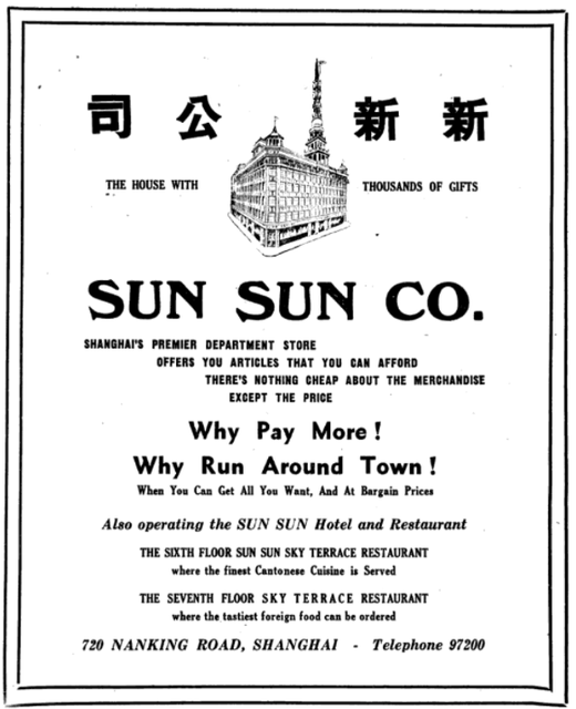 Sun Sun Co. print advertisement from the North China Herald
