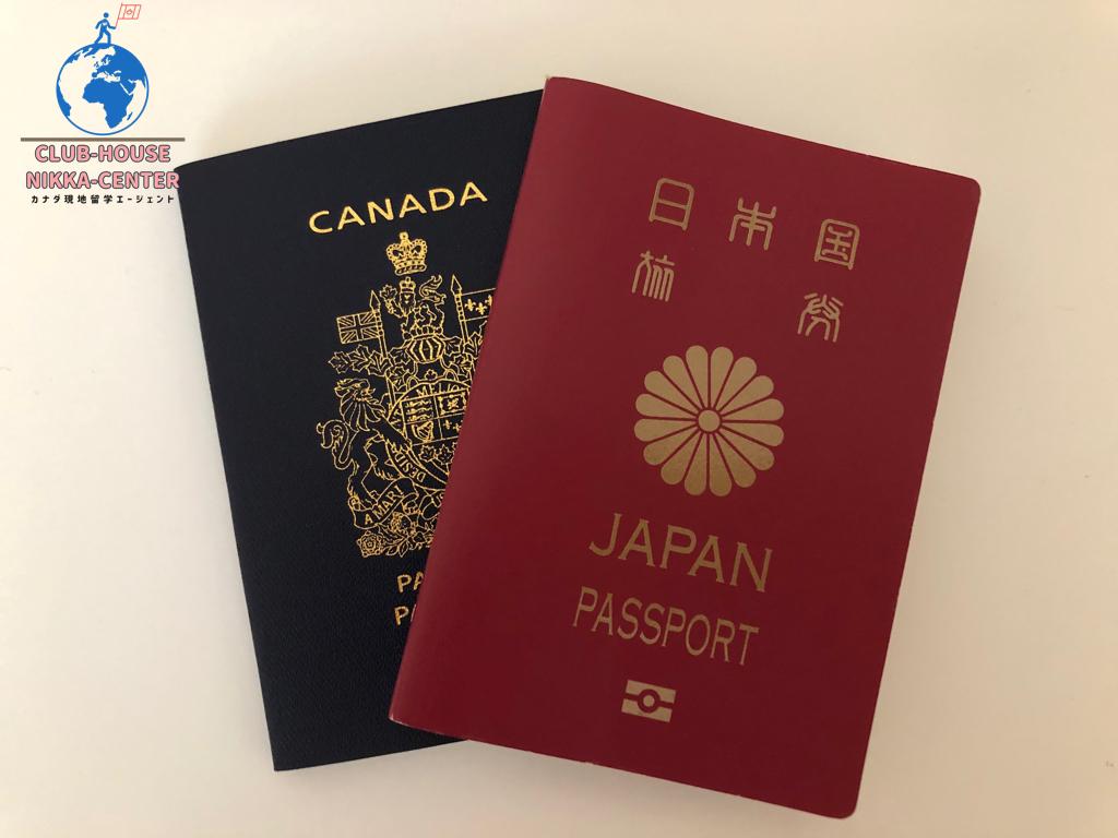 バンクーバー:パスポートの更新方法