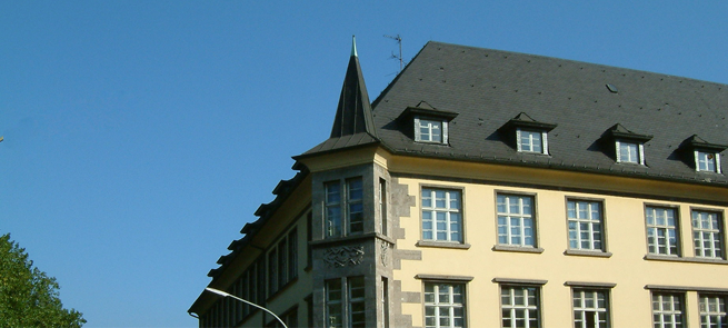 Leibniz-Gesamtschule Duisburg, Hauptgebäude