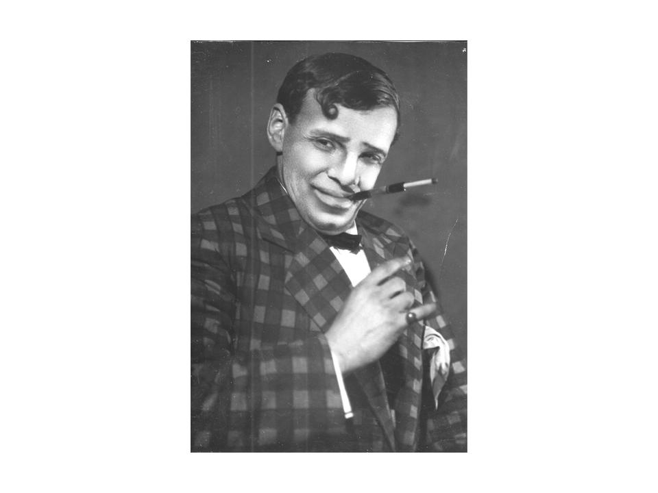 Дядя Миша, «Спец», 1932