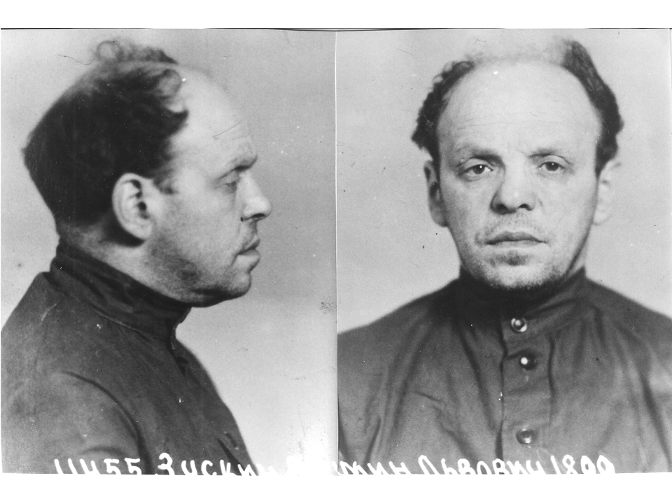 Zuskin in jail, Dec 24, 1948