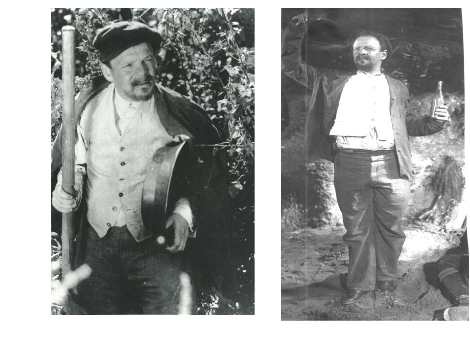 Пиня Копман, «Искатели счастья», 1936