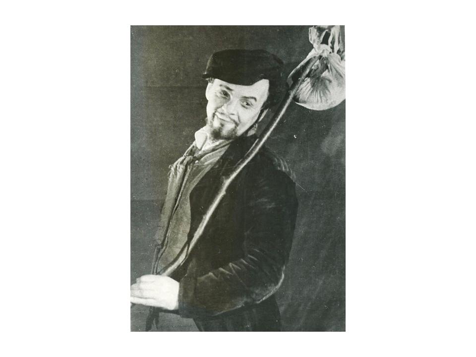 Шимон-Эле, «Заколдованный портной», 1943