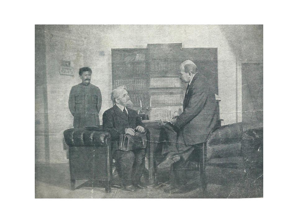 Часовщик (в центре), «Свет над Россией», 1947
