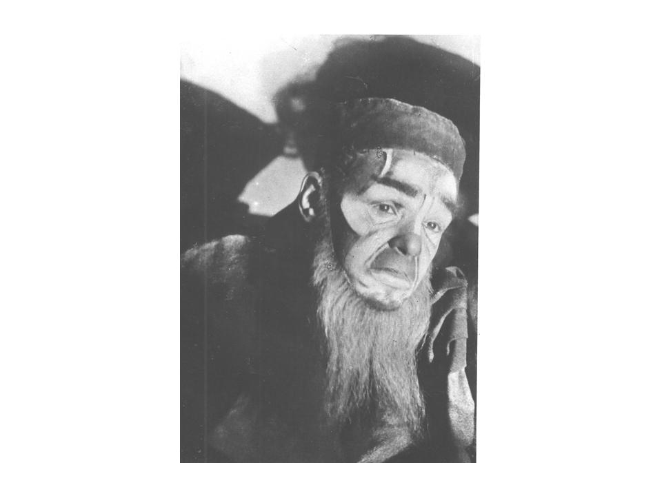 Сват Шолом, «Развод», 1923
