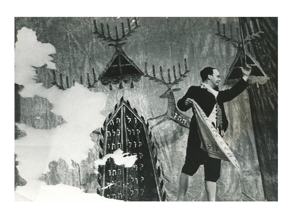 Реб Екл, «Фрейлехс», 1945. Большое белое пятно на снимке – отлетевший глянец из-за пожара, «случайно» произошедшем в Московском театральном музее, в зале экспозиции Еврейского театра (1950)