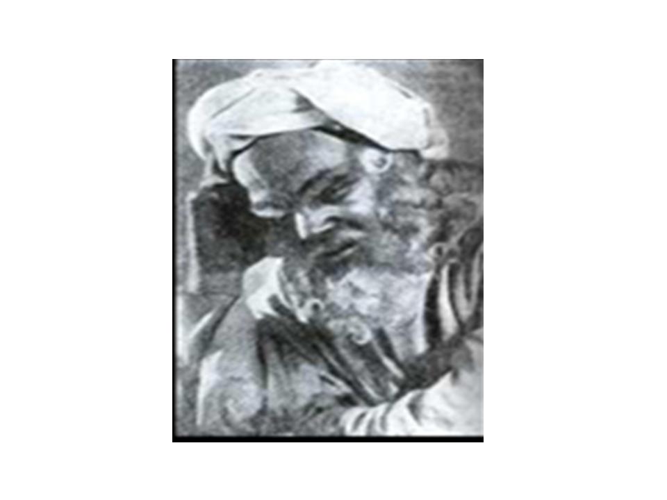 Раби Акиба, «Бар Кохба», 1938