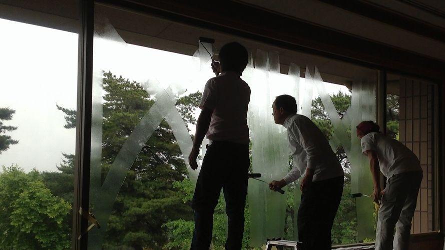 窓の遮熱塗装コーティング