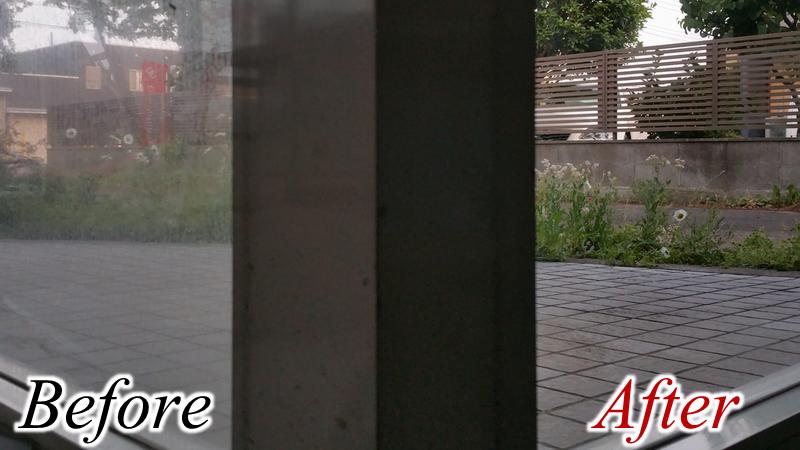 ウロコ取り Before/After