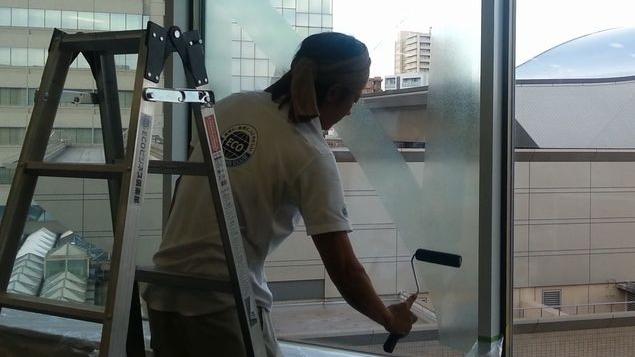 窓ガラス紫外線・結露対策ガラス塗装