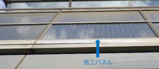 ソーラー帯電防止汚れにくい