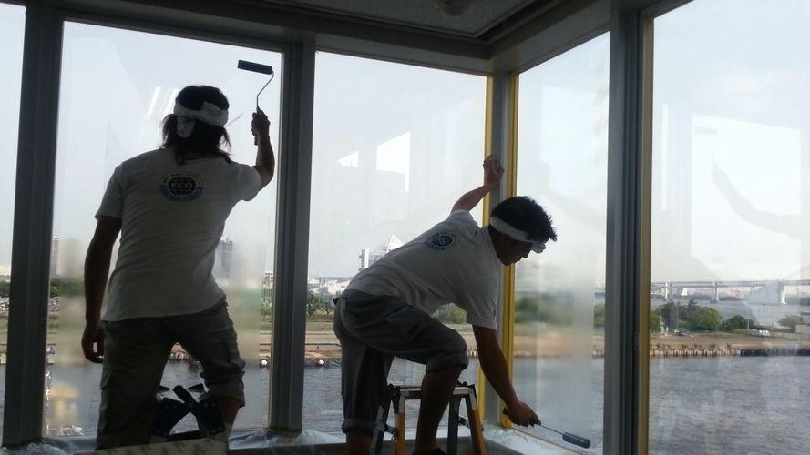 窓の結露対策 ガラス断熱塗装