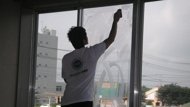 ガラス油膜除去