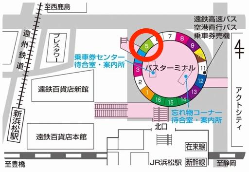 バス乗り場:浜松市雄踏文化センター防災フェアに津波シェルター出展