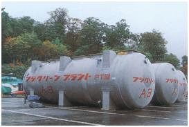 浄化槽(地震・津波シェルターHIKARiの素材FRPを使用)
