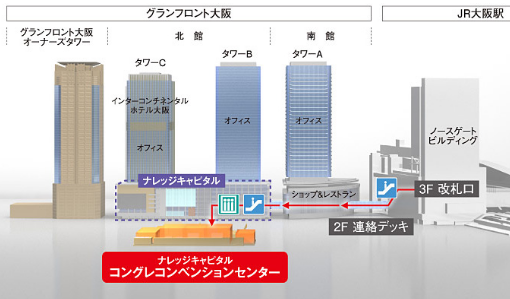 第4回震災対策技術展大阪に津波シェルター出展002