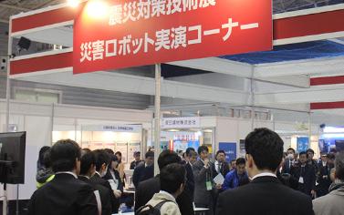 第21回震災対策技術展横浜へ津波シェルター出展03
