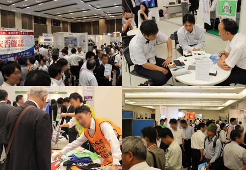第4回震災対策技術展大阪に津波シェルター出展001