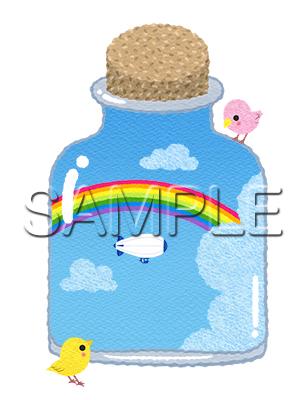 イメージイラスト/虹の瓶詰め