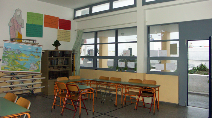 École primaire d'Oia (Santorin). Avant ...