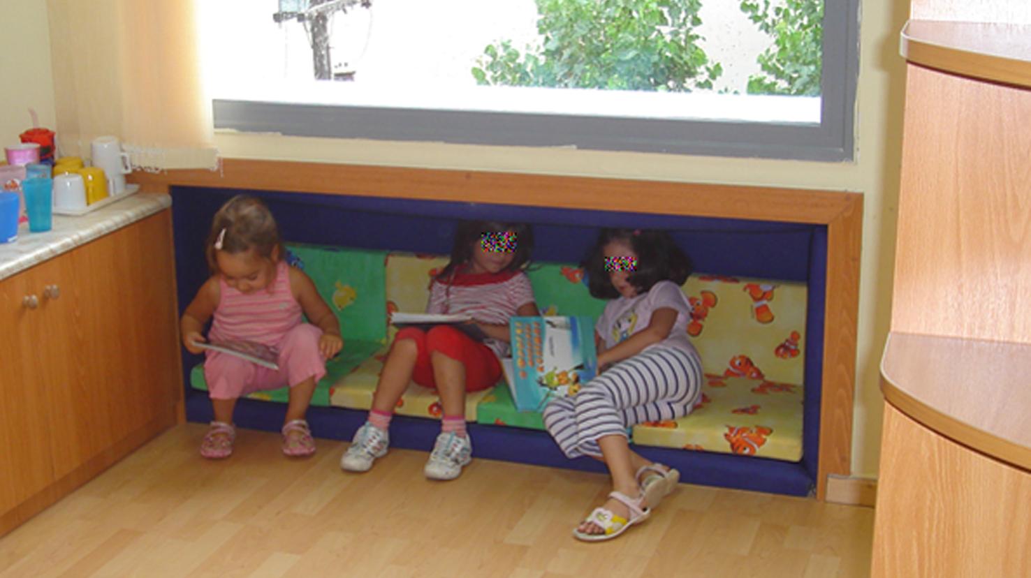 """""""Παιδικό Κέντρο"""" ΑΠΘ, μετά. Αυθόρμητη δραστηριότητα στον εκπαιδευτικό τόπο που τα παιδιά ονόμασαν """"φωλίτσα""""."""