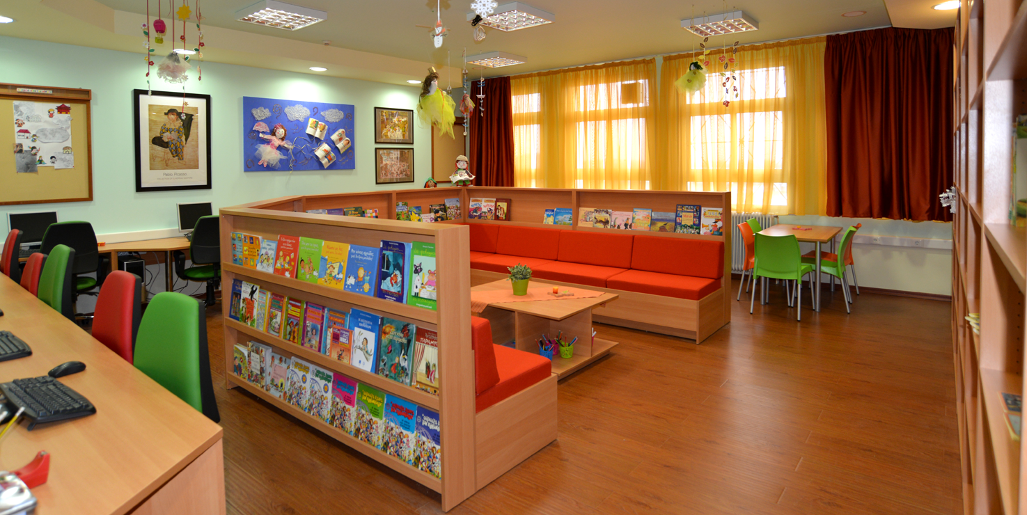 After redesign: area for developing dialogue, cooperation and pleasure in reading.