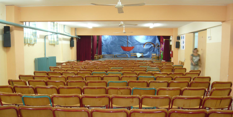 """Η αίθουσα """"πολλαπλών χρήσεων"""", πριν από τον ανασχεδιασμό της σε Εκπαιδευτικό - Πολιτιστικό Σχολικό Κέντρο."""