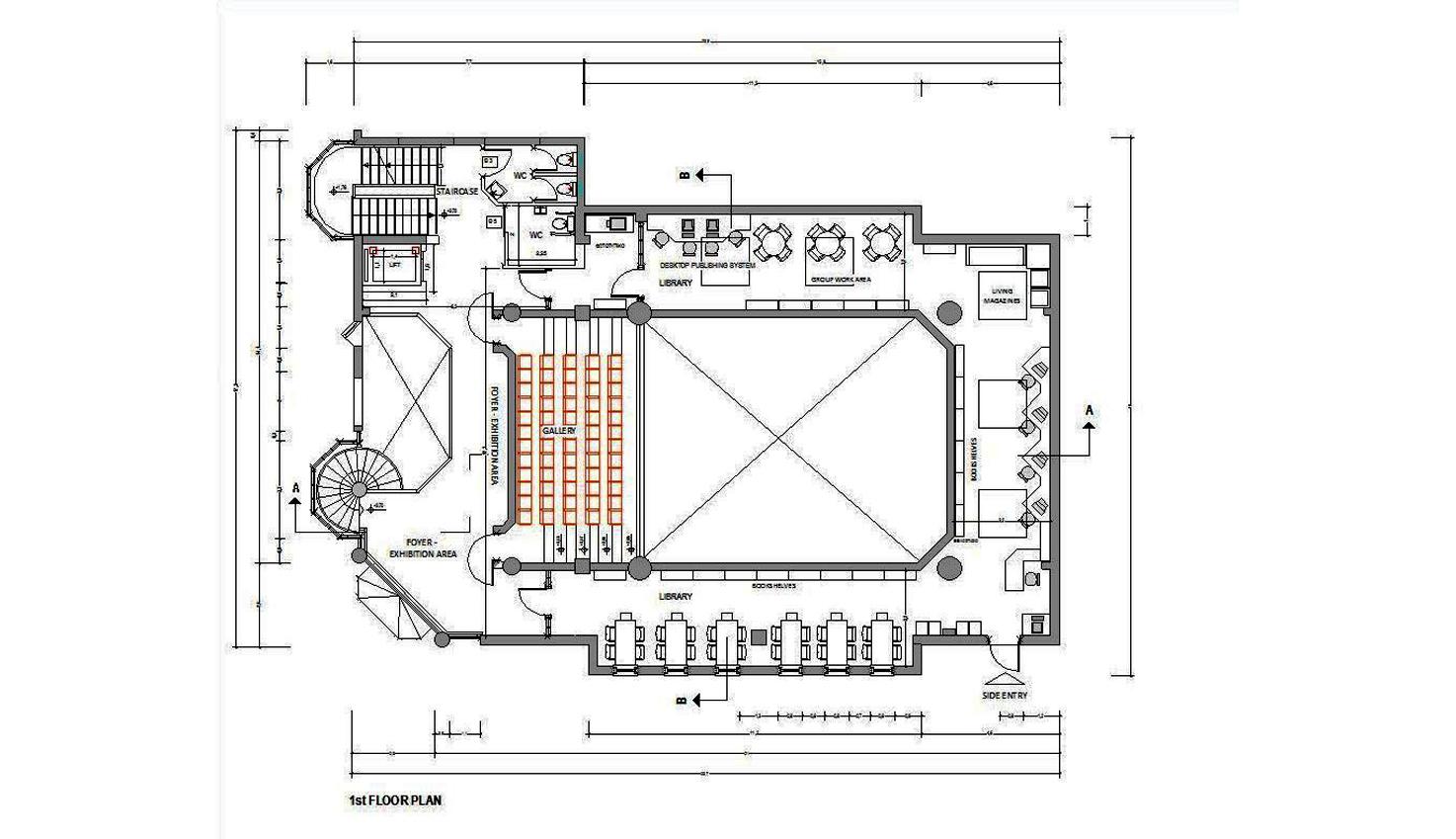 Mezzanine : bibliothèque scolaire et de quartier, salle d'expositions