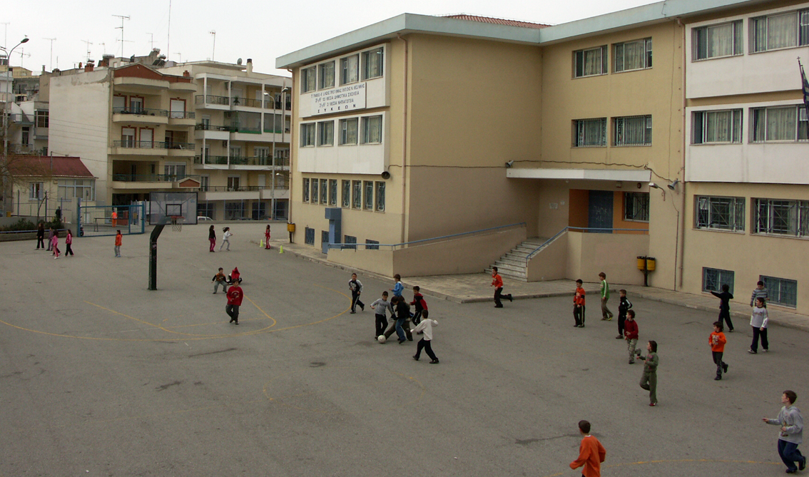 3rd/ 6th Primary Schools of Sykies: The schoolyard BEFORE redesign.