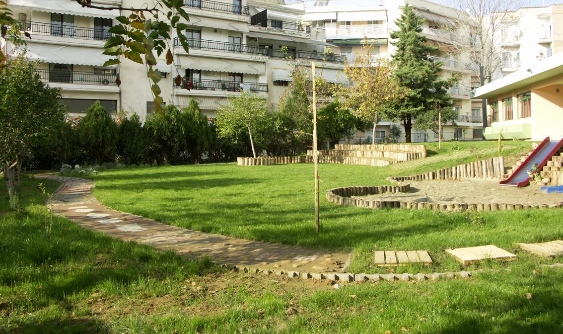 Πολυδύναμοι χώροι δραστηριοτήτων στην αυλή, μετά τον ανασχεδιασμό.