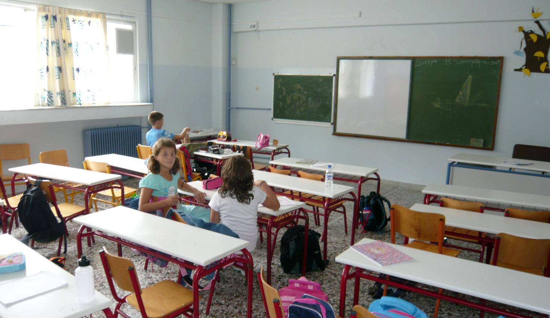Τυπική Αίθουσα διδασκαλίας, πριν από τον ανασχεδιασμό.