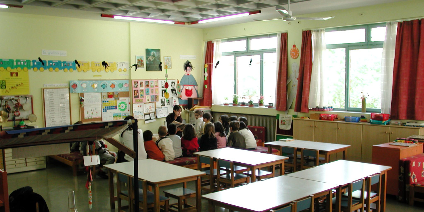 The same classroom, from the same angle, before redesign.