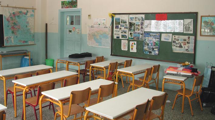 1ere École primaire de Kalamaria. Avant...