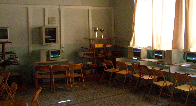 Η ίδια αίθουσα, από την ίδια οπτική γωνία, πριν (αίθουσα πληροφορικής).