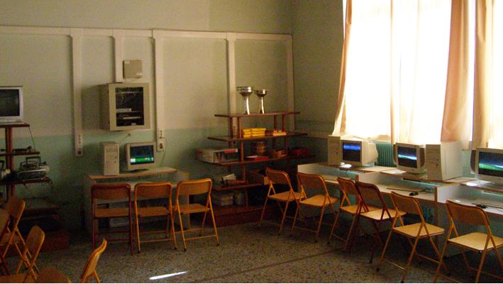 Δημοτικό Σχολείο στο Κιλκίς. Πριν...