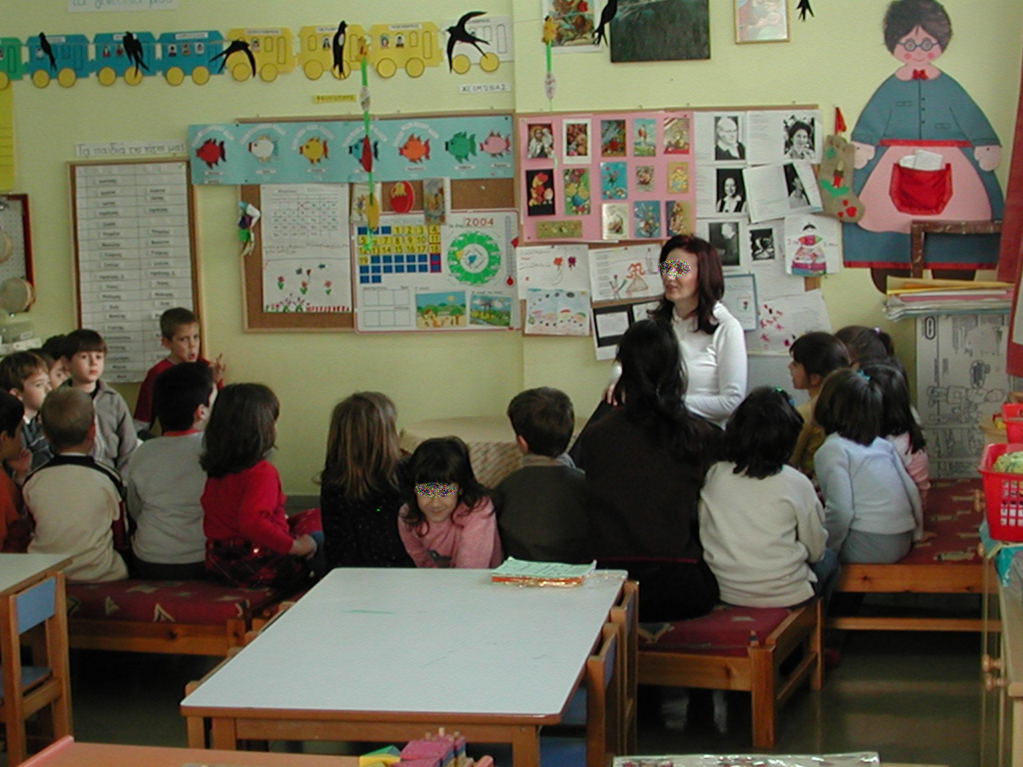 "Kindergarten ""Manavi"" at Thessaloniki before ..."