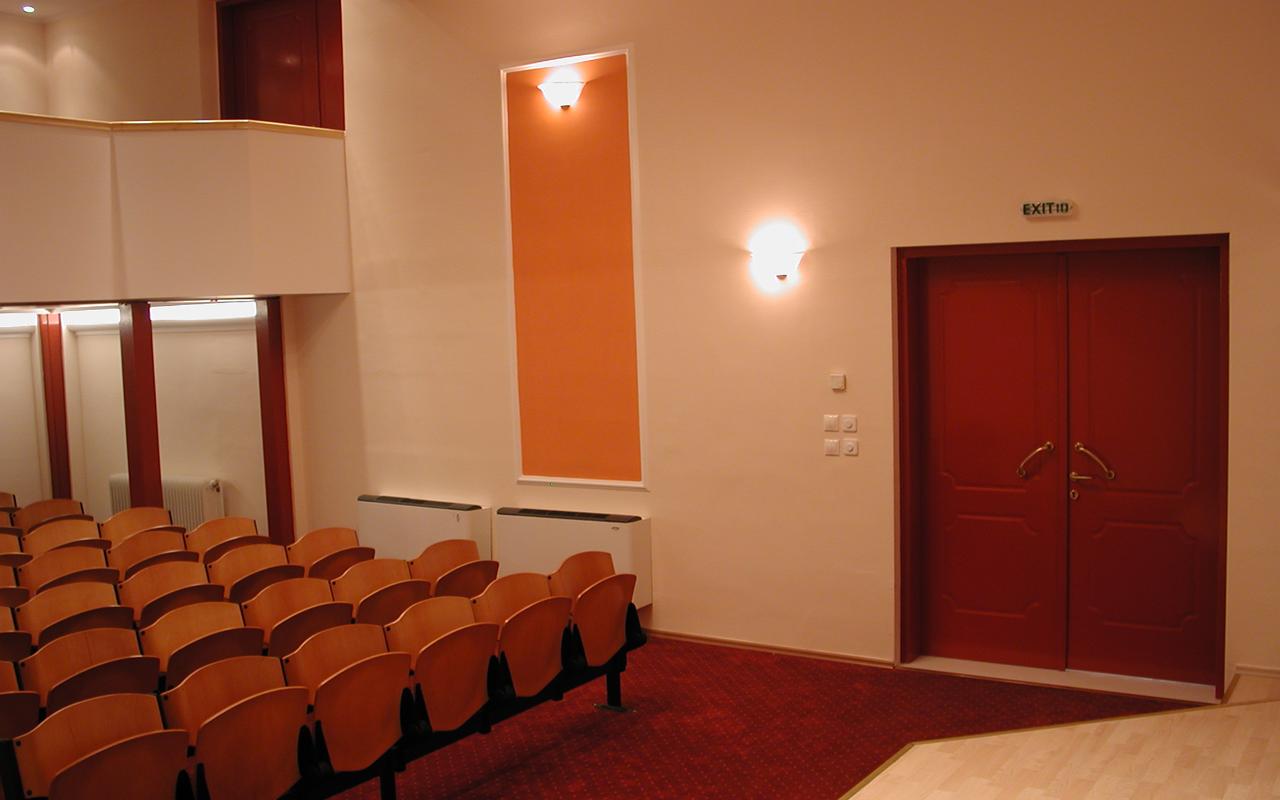 Στάθμη 1, μετά. Αίθουσα κινηματογράφου και συνεδρίων.