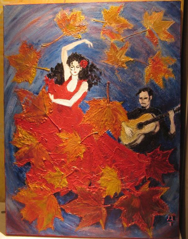 Осенний фламенко