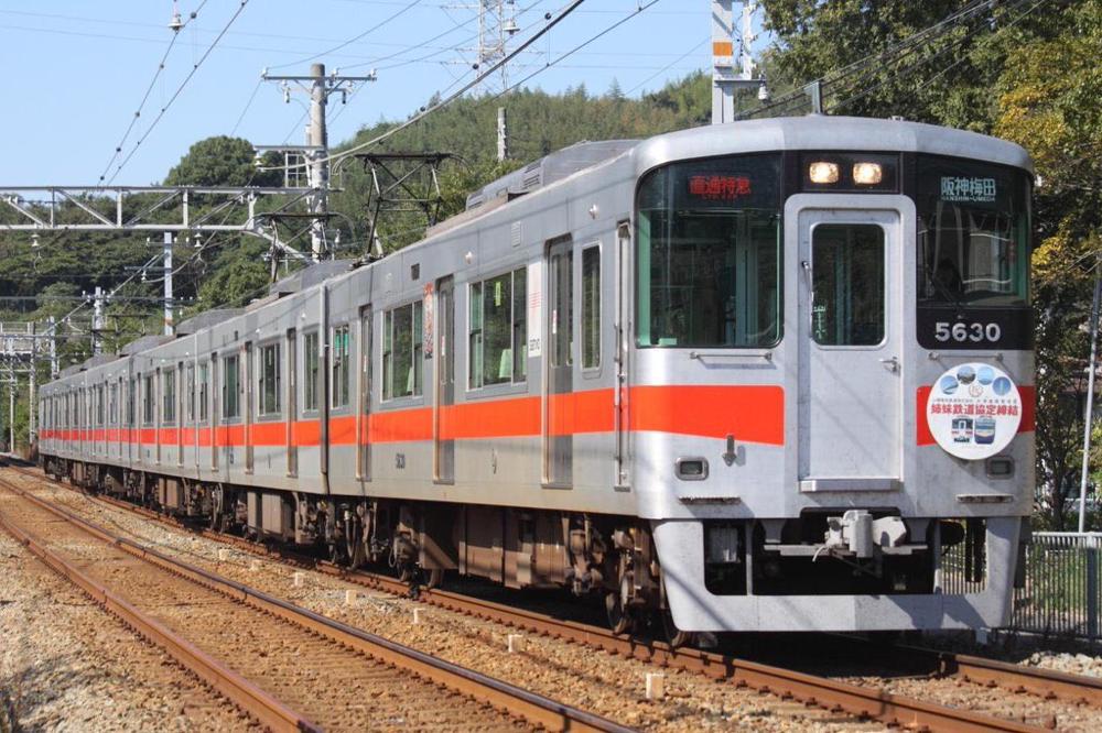 山陽電気鉄道5030系