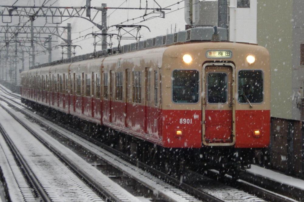 阪神151形電車 - JapaneseClass....