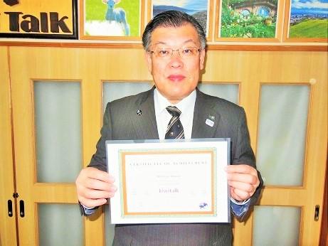 Mitsuji 5 years